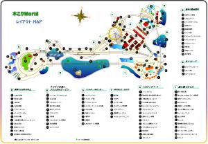 Map2019jam